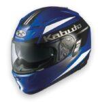 kabuto-kamui-eleganza-blue-metallic