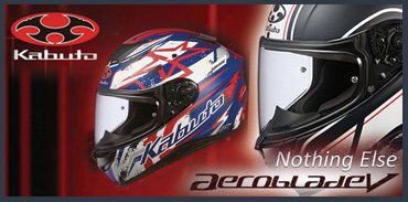 Kabuto New Aeroblade 5